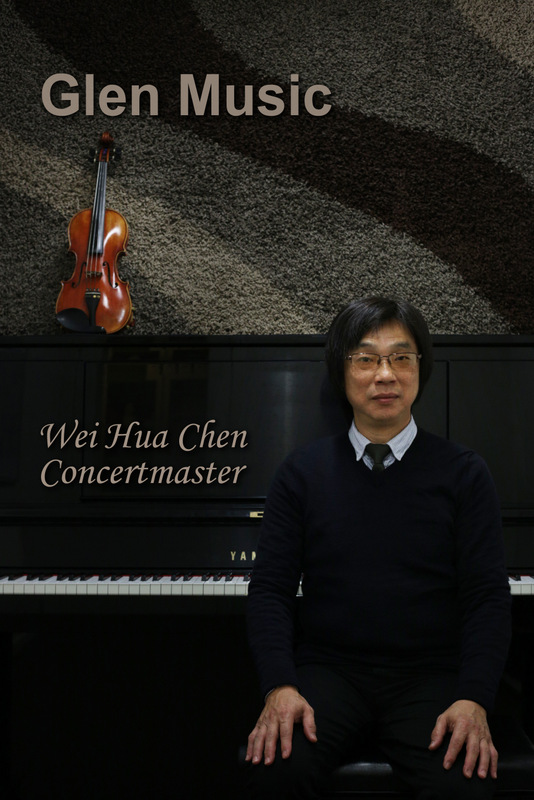 Glen Music - Violin Teacher - Wei Hua Chen